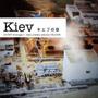 kiev1-2