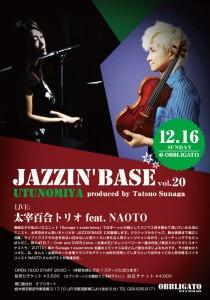 Jazzinbase1216a