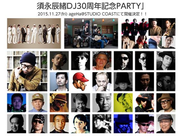 news_30th2
