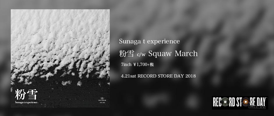 sunaga t experience top